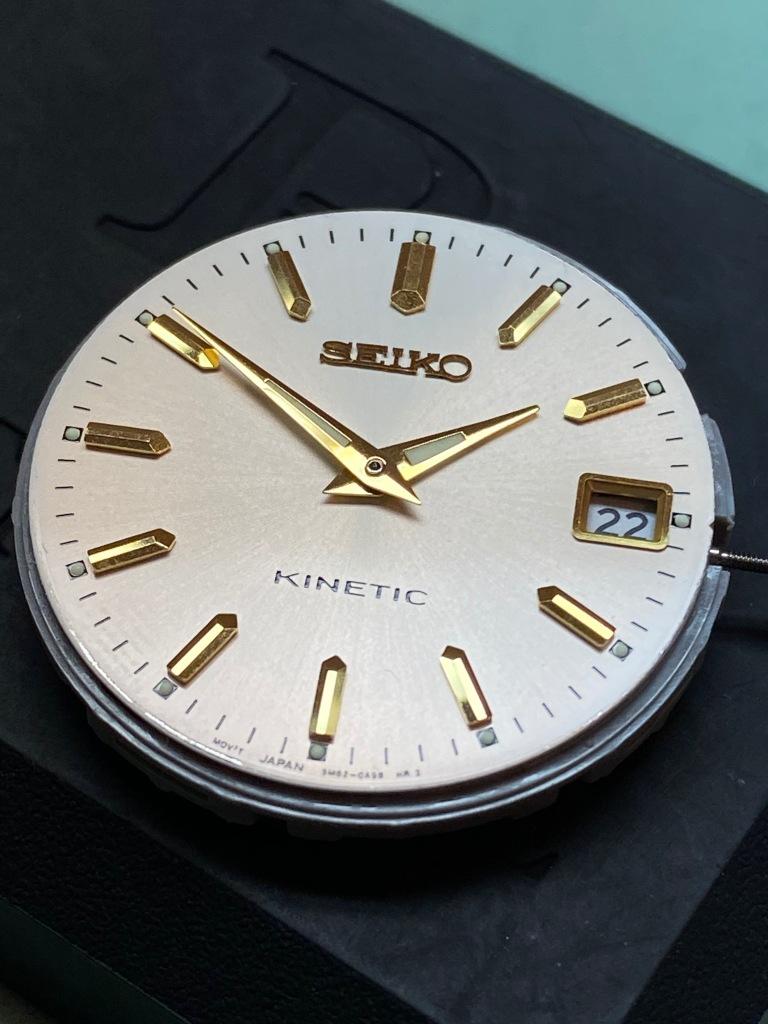 Seiko kinetic service